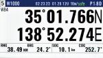 Nav data display2